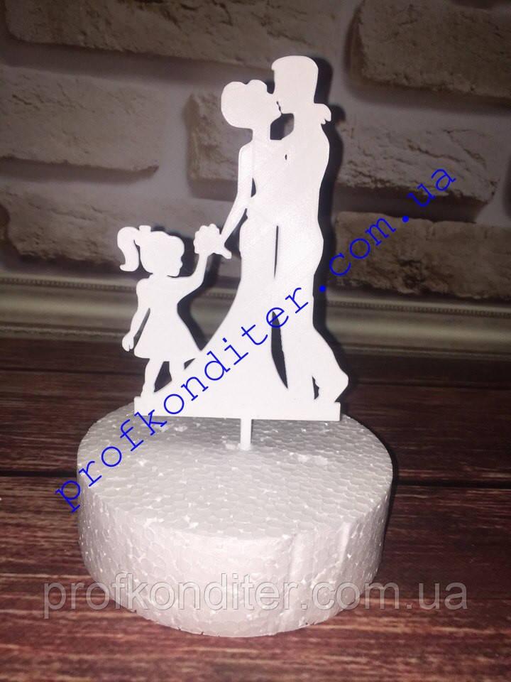 Пластиковый топер Свадебная пара с дочкой