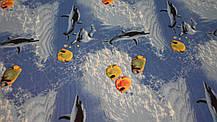 Детский ковролин Океан, фото 2
