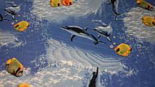 Ковер в морском стиле в детскую Океан, фото 2