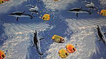 Ковер в морском стиле в детскую Океан, фото 3