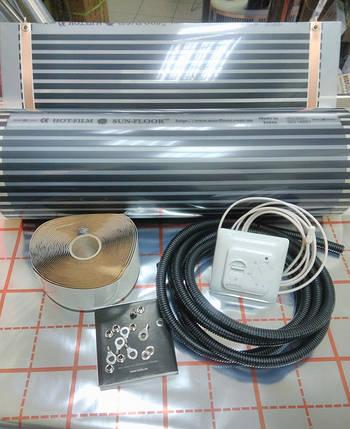 5м2 Теплый пол пленочный Sun-Floor (Korea) с терморегулятором и датчиком пола (комплект)
