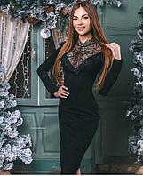 Платье №01531 французский трикотаж (ФК)