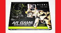 Автомат AR-800 GAME GUN Дополненная реальность, фото 1