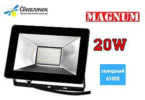 Прожектор светодиодный 20W MAGNUM FL ECO 6500К IP65