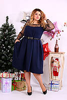 Женское Синее платье с бусинками | 0665-1 (42-74)
