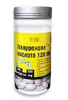 «Гіалуронова кислота» диетическая добавка. Профилактика преждевременного старения и проблем суставов.