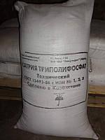 Триполифосфат натрия оптом от мешка купить с доставкой по Украине