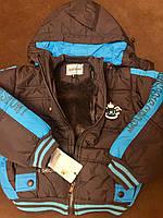 Куртка детская зимняя для мальчиков. Синяя