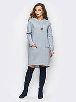 Светло-серое теплое платье с асимметричным подолом и крупными карманами