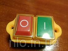 Кнопка Бетономешалки жёлтая