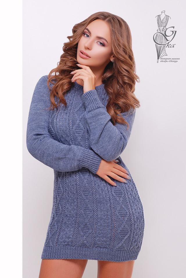 Цвет джинс Вязаных платьев туник Васаби