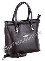 Женская сумка W747 Женские сумки рюкзаки и клатчи Kiss Me опт розница дешево Одесса 7 км