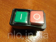 Кнопка Бетономешалки черная