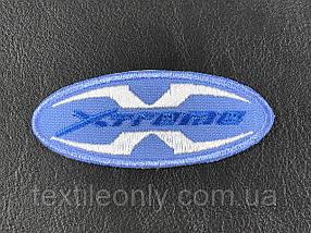 Нашивка Xtreme колір блакитний 70x30 мм