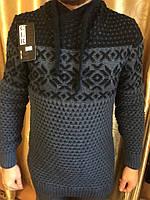 Свитер (S-M, L-XL) —50шерсть/ 50акрил купить оптом и в Розницу в одессе  7км