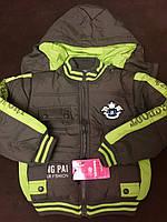 Куртка детская зимняя для мальчиков. Зеленая