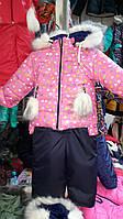 Зимний детский комбинезон для девочек, фото 1