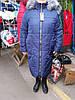Женское зимнее пальто с мехом большого размера