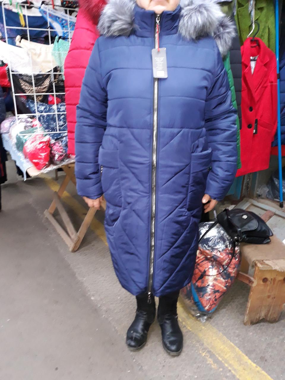 Женское зимнее пальто с мехом большого размера, фото 1