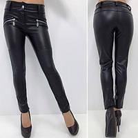 Женские теплые штаны черные кожа на флисе