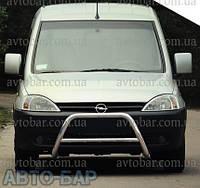 Кенгурятник на Opel Combo C (2001-2013) Опель Комбо PRS