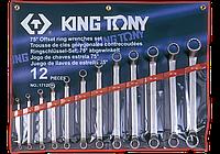 Набор ключей накидные 12шт. (6-32 мм) King Tony 1712MR
