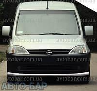 Кенгурятник одинарный ус на Opel Combo C (2001-2013) Опель Комбо PRS