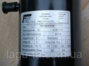Ресивер 1.1л Legnago Verona Италия, фото 2