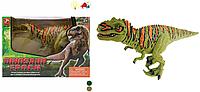 Динозавр интерактивный 1061