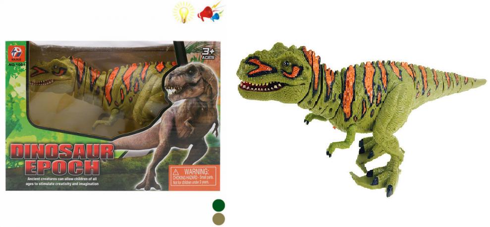 Динозавр интерактивный 1061, фото 1