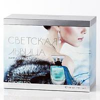 Svetskaya Lvitsa  Зима близко Brocard EDP 50 ml  парфумированная вода женская (оригинал подлинник  )