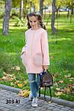 Детское кашемировое пальто с мехом на карманах рост:134,140,146,152, фото 2