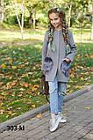 Детское кашемировое пальто с мехом на карманах рост:134,140,146,152, фото 4