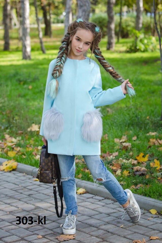 Детское кашемировое пальто с мехом на карманах рост:134,140,146,152