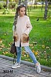 Детское кашемировое пальто с мехом на карманах рост:134,140,146,152, фото 3