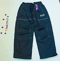 Болоневые   брюки  для мальчика на рост 98-140 см