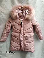 """Детская теплая зимняя куртка для девочки """"Цветы"""""""