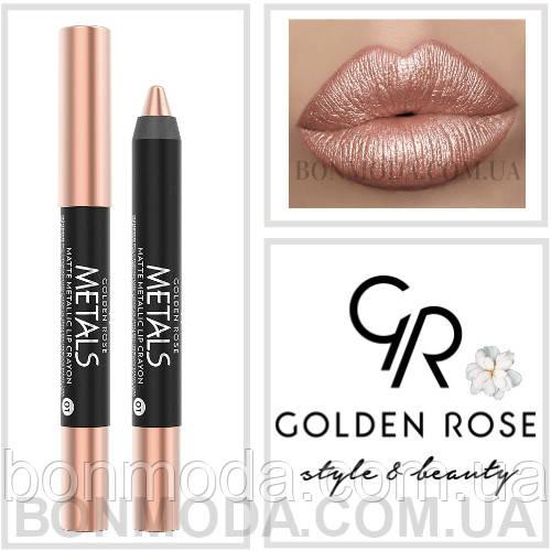 Помада-карандаш Металл Golden Rose Metals matte metallic lip Crayon № 01