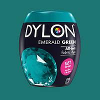 Краска для ткани DYLON Emerald Green 04 - для стиральной машины