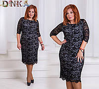 Платье Коктейльное роскошный гипюр чёрный Батал