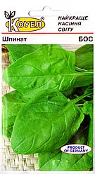 Семена шпината Бос 2г Коуел