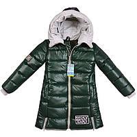 Теплый зимний пуховик для девочки