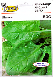 Семена шпината Бос 10г Коуел
