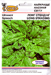 Семена шпината Лонг Стендинг 10г Коуел