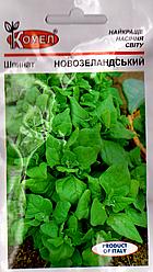 Семена шпината Новозеландский 1г Коуел