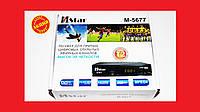 Mstar M-5677 Внешний тюнер DVB-T2 USB+HDMI, фото 1