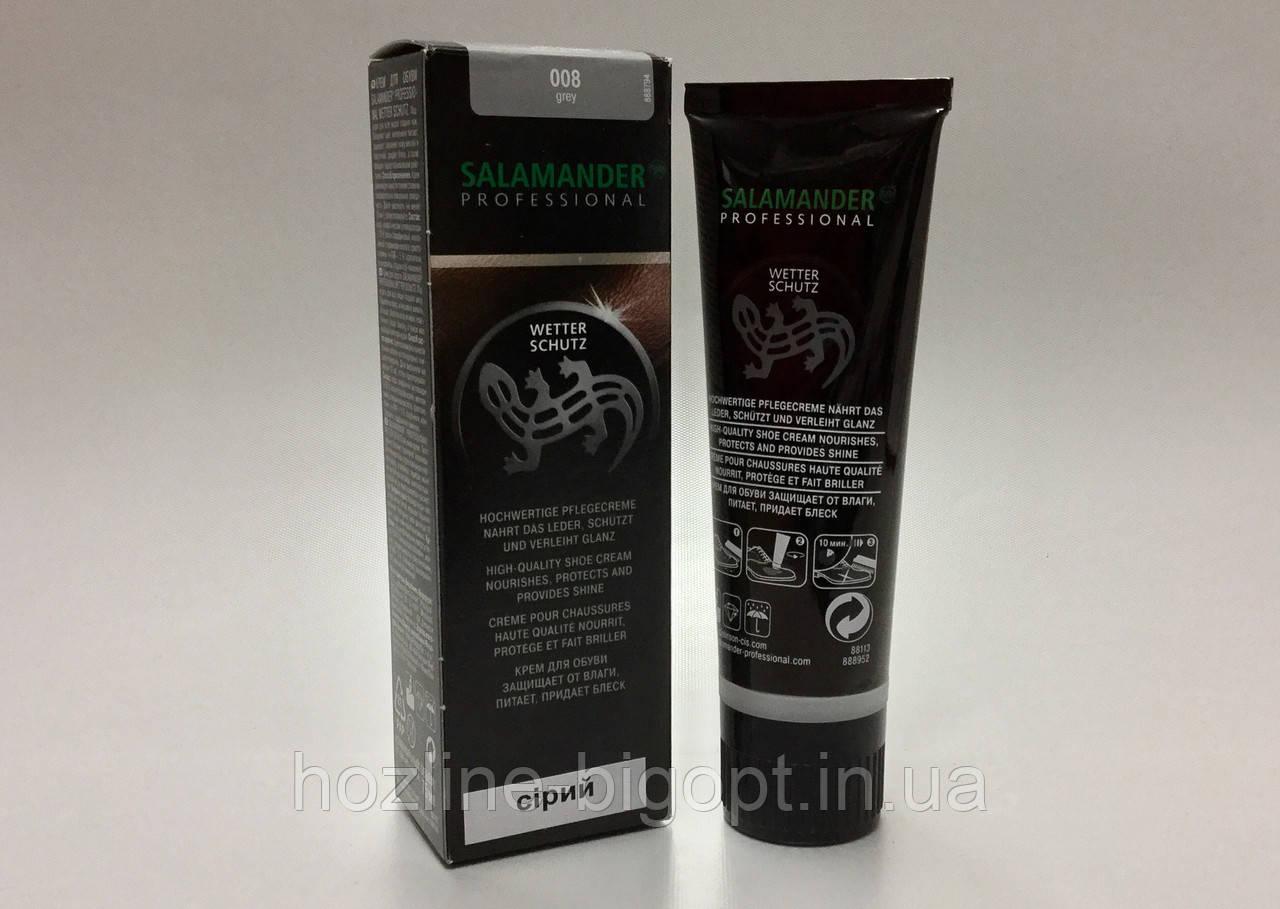 SALAMANDER-PROF крем для обуви 75 мл СЕРЫЙ 008 NEW