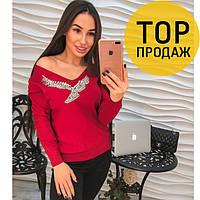 Женский свитер красный модный с вырезом, теплый, короткий / женские свитера, с принтом, 2018