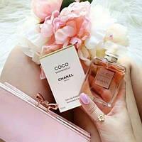 Парфюмированная вода Chanel Coco Mademoiselle EDP 100 мл