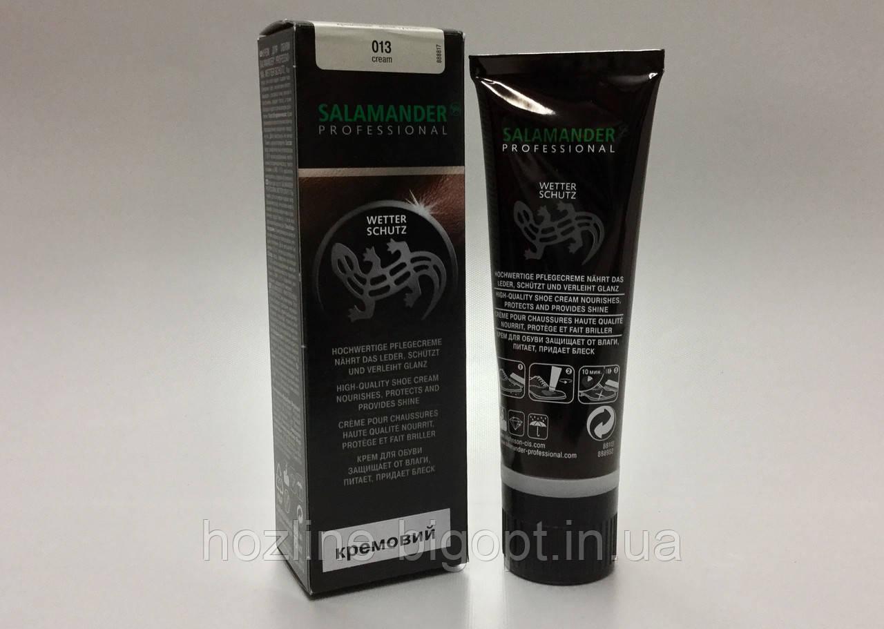 SALAMANDER-PROF крем для обуви 75 мл КРЕМОВЫЙ 013 NEW
